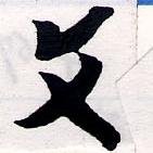HNG064-0414