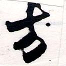 HNG064-0417