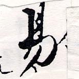 HNG064-0420