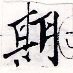 HNG064-0433