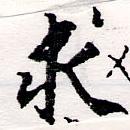 HNG064-0456