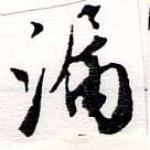 HNG064-0471