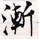 HNG064-0472