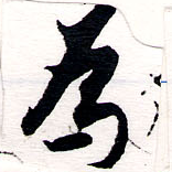 HNG064-0479