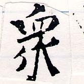 HNG064-0504