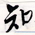 HNG064-0505