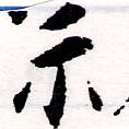 HNG064-0511