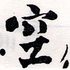 HNG064-0518