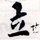 HNG064-0519