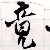 HNG064-0520