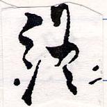 HNG064-0526