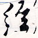 HNG064-0527