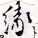 HNG064-0529