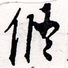 HNG064-0541