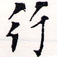 HNG064-0562