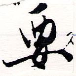 HNG064-0565