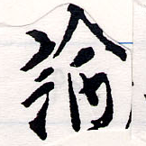 HNG064-0578