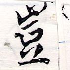 HNG064-0586