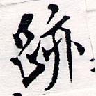 HNG064-0592