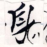 HNG064-0593