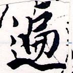 HNG064-0607