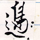 HNG064-0612