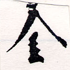 HNG064-0618