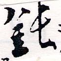 HNG064-0619