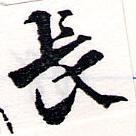 HNG064-0621
