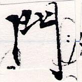 HNG064-0622