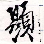 HNG064-0639