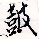HNG064-0645