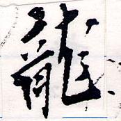 HNG064-0647