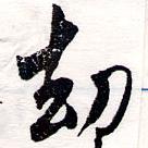 HNG064-0649a