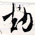 HNG064-0649b