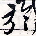 HNG064-0655b