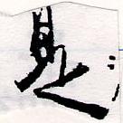 HNG064-0656a