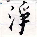 HNG064-0659b