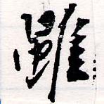 HNG064-0666b