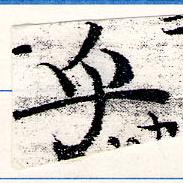 HNG066-0001