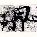 HNG066-0025