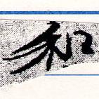 HNG066-0030