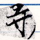 HNG066-0042