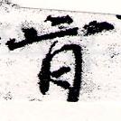 HNG066-0079