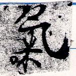 HNG066-0094