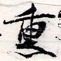 HNG066-0108
