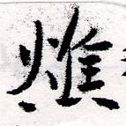 HNG066-0109