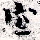 HNG066-0128