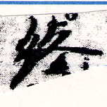 HNG066-0135