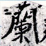 HNG066-0145